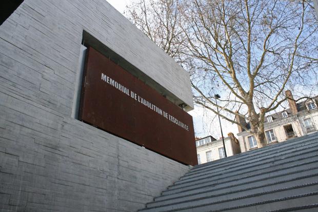 Mémorial de l'abolition de l'esclavage (Memorial of the Abolition of Slavery) in Nantes, France.